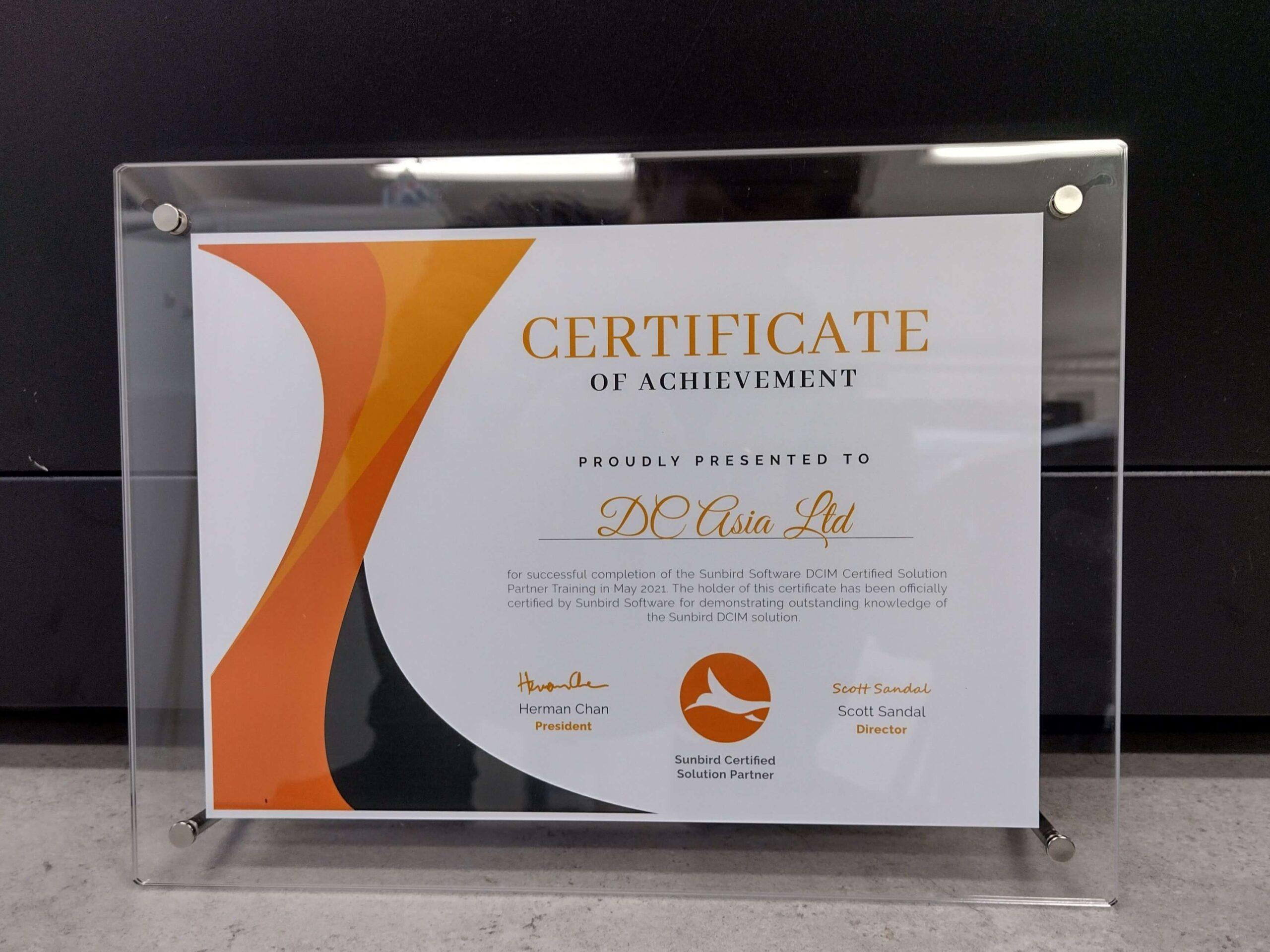 Sunbird Software DCIM Certified Solution Partner